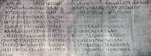 2nd century AD, Greek Uncial on papyrus. From Thomson, An introduction to Greek and Latin palaeography (1912), p142.