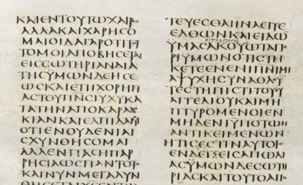 Codex Sinaiticus, Philippians Ch. 1. (source) http://codexsinaiticus.org/en/manuscript.aspx?dir=next&folioNo=7&lid=en&quireNo=84&side=r&zoomSlider=0